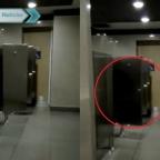 Video de actividad paranormal en el aeropuerto El Dorado causa furor en redes